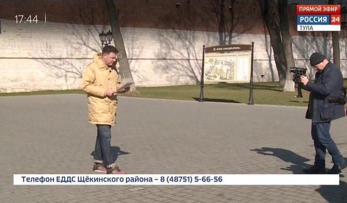 Россия 24 Тула. Эфир от 18.03.2020