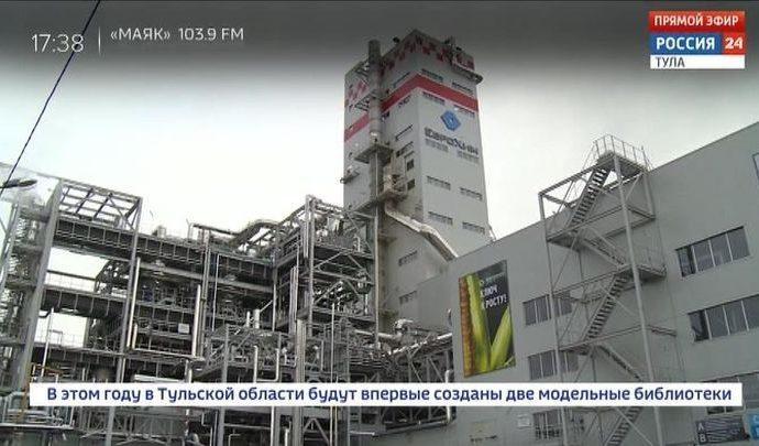Россия 24 Тула. Эфир от 19.03.2020