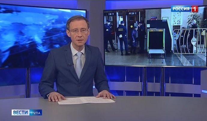 Вести Тула. Эфир от 19.03.2020 (20.45)