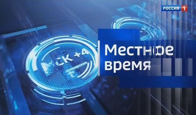 Вести Тула. Эфир от 31.03.2020 (20.45)