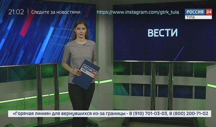 Россия 24 Тула. Эфир от 31.03.2020
