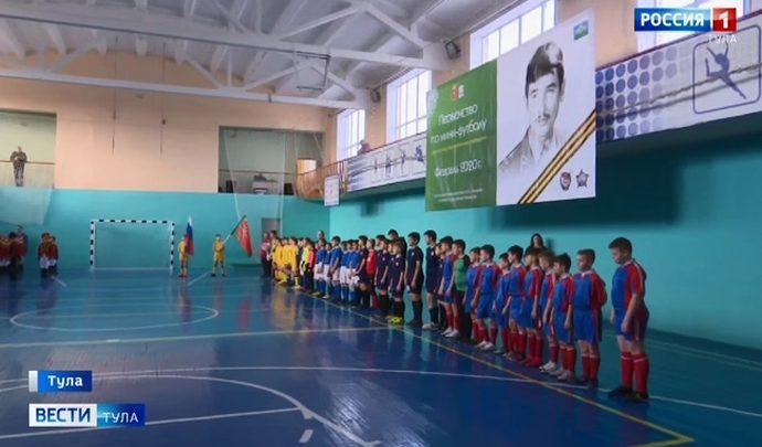 Тульские школьники приняли участие в турнире по мини-футболу
