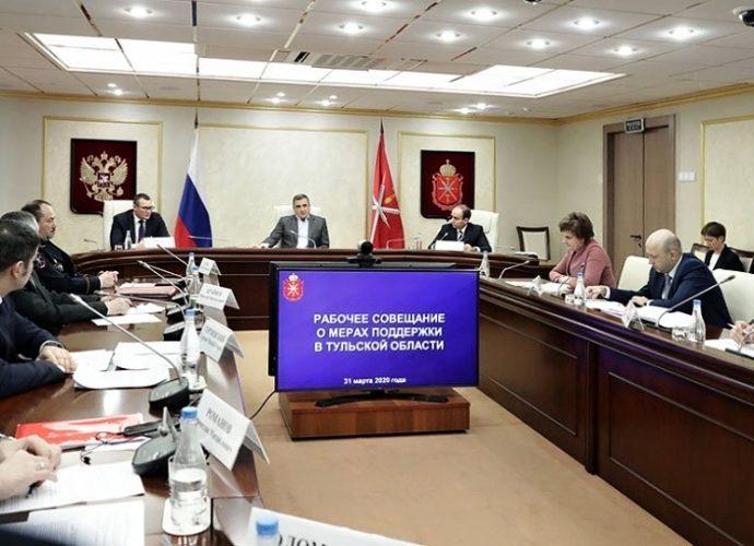 Совещание о мерах поддержки бизнеса в правительстве Тульской области
