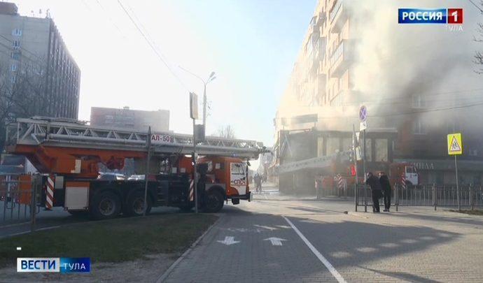 Пожар на Красноармейском проспекте  в Туле (видео)