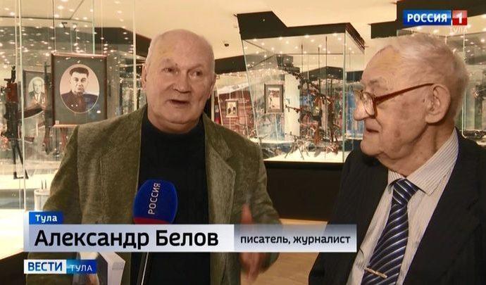 Ко дню рождения оружейник Леонид Степанов получил книгу о себе