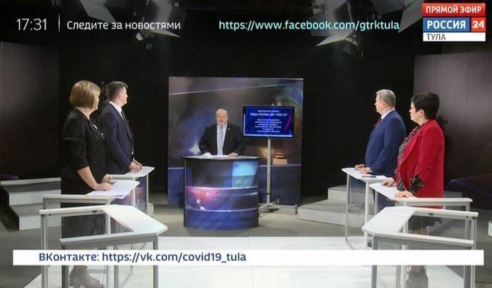Коронавирус. Спецпроект телеканала «Россия 24 Тула»