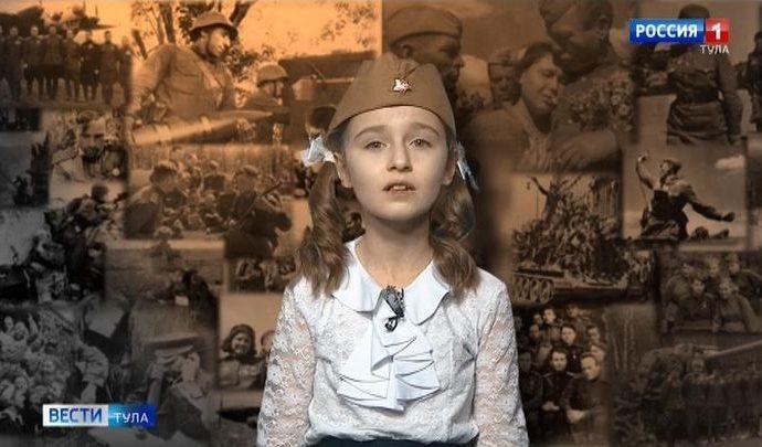 ГТРК «Тула» продолжает акцию в преддверии юбилея Победы