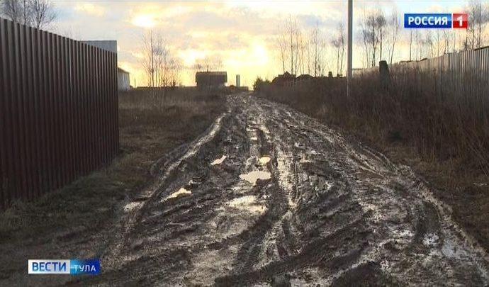 Жители села Частое Большой Тулы столкнулись с ужасным состоянием дороги