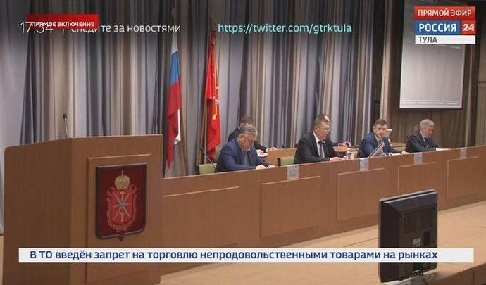 В Туле состоялось внеочередное заседание областной Думы
