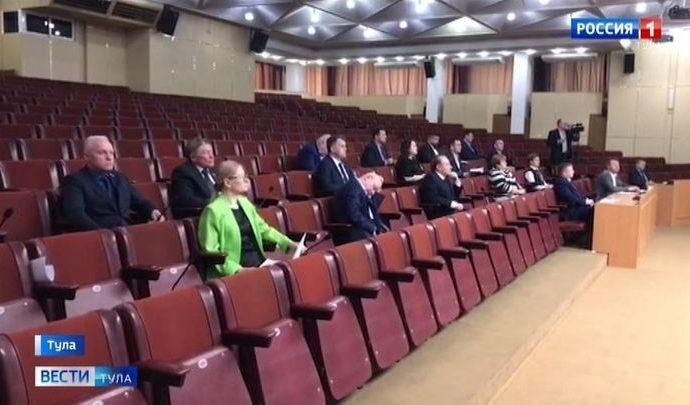В Туле прошло очередное заседание областной Думы