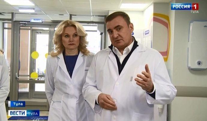 Татьяна Голикова заметила в Туле позитивный тренд