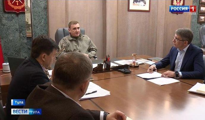 Губернатор Алексей Дюмин обсудил с главой администрации Тулы работу городских служб