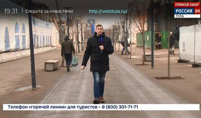 Россия 24 Тула. Эфир от 11.03.2020