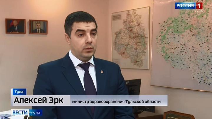 Алексей Эрк: Заболевших коронавирусом в Тульской области нет