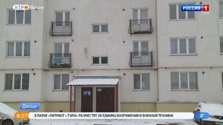 В Донском началась реализация программы капитального ремонта