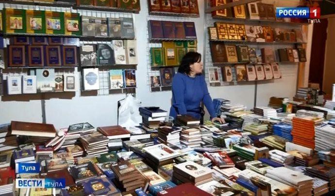 На выставку «Тула православная» съехались более 20 издательств