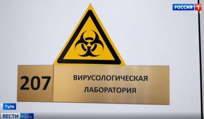 В Тульской области сегодня не нашли коронавирус