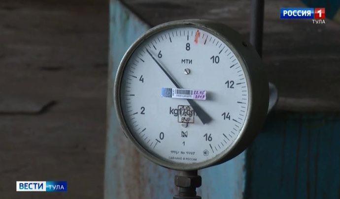 В Туле управляющая компания накопила многомиллионный долг за отопление