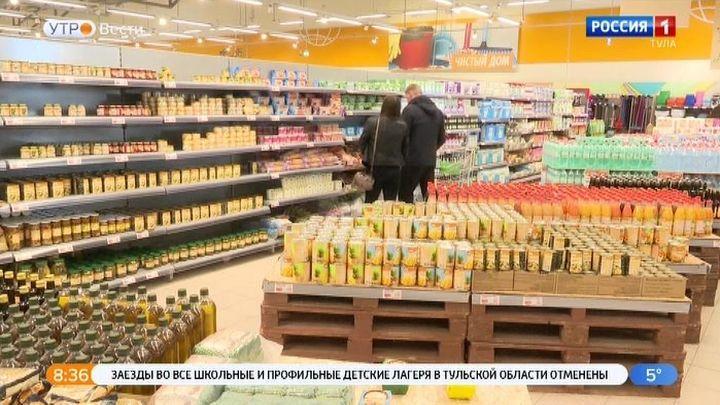 Пенсионеров Тульской области обеспечат продуктами питания