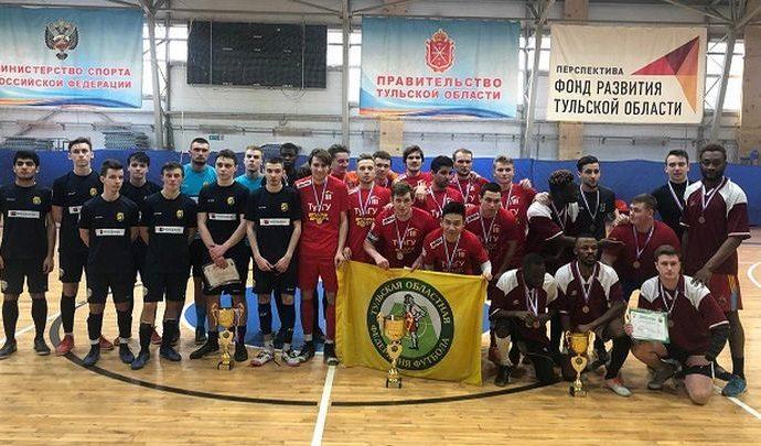 Команда ТулГУ выиграла областной этап турнира «Мини-футбол – в вузы»
