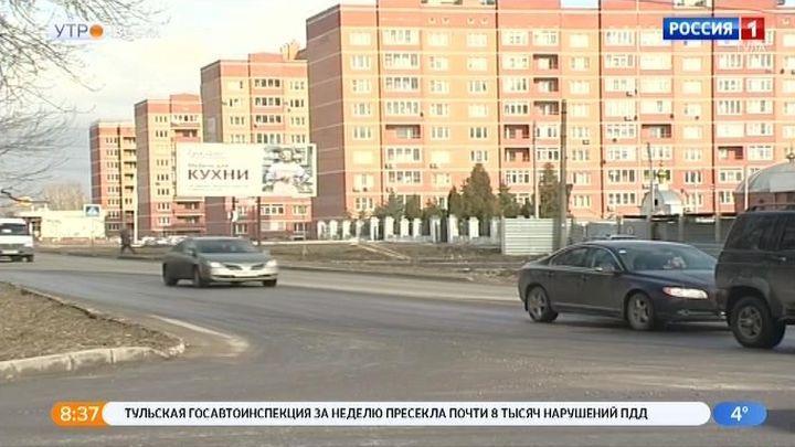 В Новомосковске планируется отграничить въезд в город большегрузов