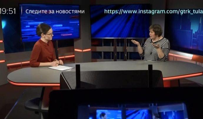 Россия 24 Тула. Эфир от 12.03.2020