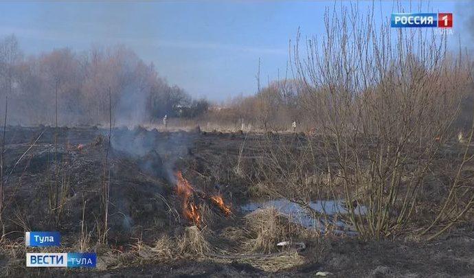 В Тульской области вводится особый противопожарный режим