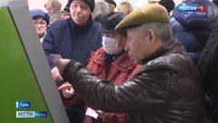 Зачем пенсионеры толпились в очереди в единый расчётный центр в Туле?