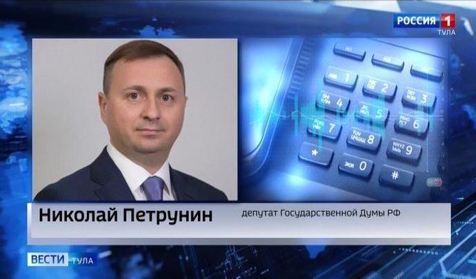 Госдума приняла в третьем чтении проект закона о внесении изменений в Конституцию