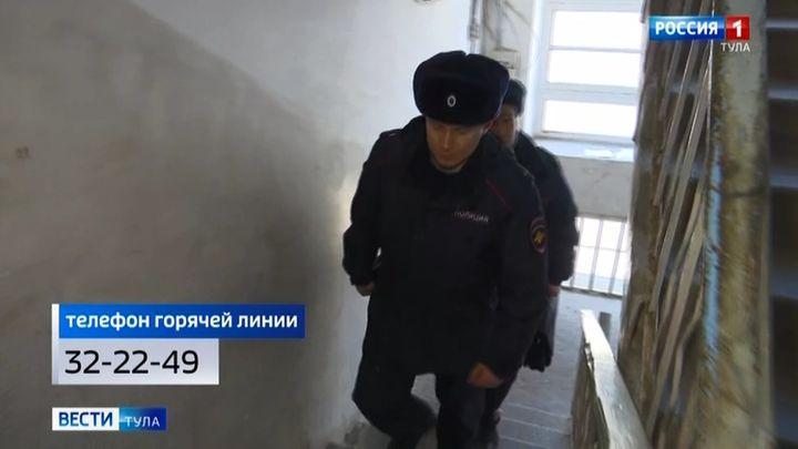 Полицейские ждут от туляков сообщений о наркоторговле