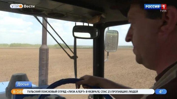 В Новомосковске готовятся к весенним полевым работам