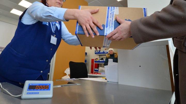 Туляки из-за коронавируса не смогут отправить посылки в ряд стран