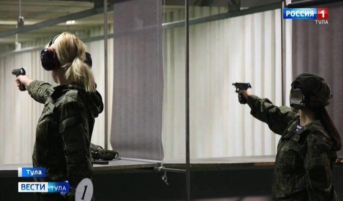 В Туле женщины в форме в преддверии 8 Марта устроили стрельбу