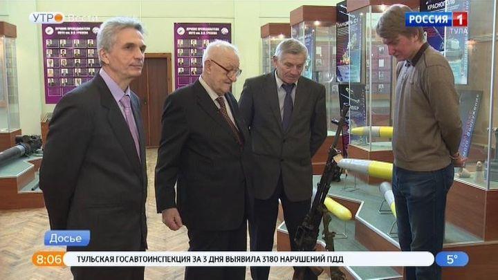 В Туле состоится презентация книги о конструкторе станкового вооружения Леониде Степанове