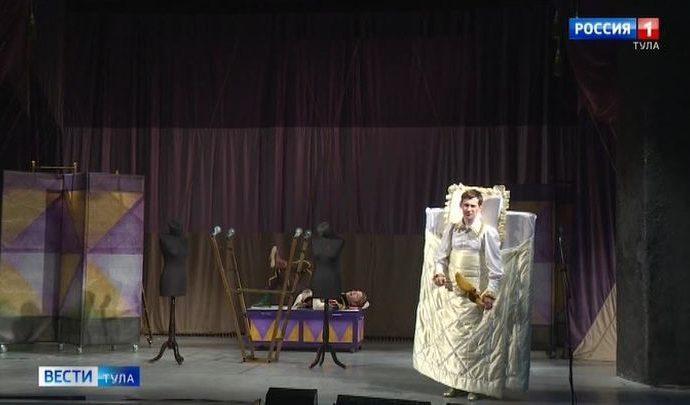 Международный день театра отмечается по-новому