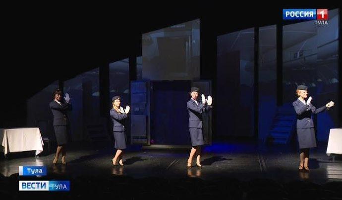 В Тульском театре драмы премьера