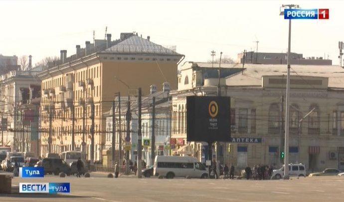 Как живет Тульская область в режиме повышенной готовности?