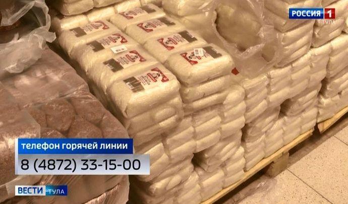 Туляков просят помочь выявить завышение цен на продукты