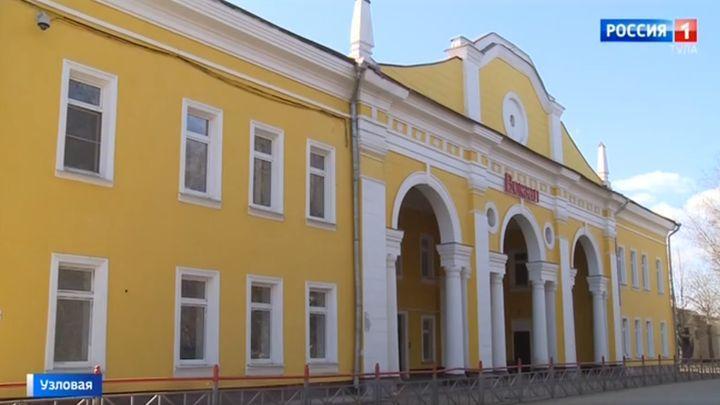 Станция Узловая станет парадным местом