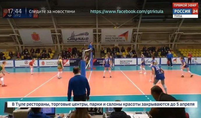 Волейбольный сезон в России доигран не будет