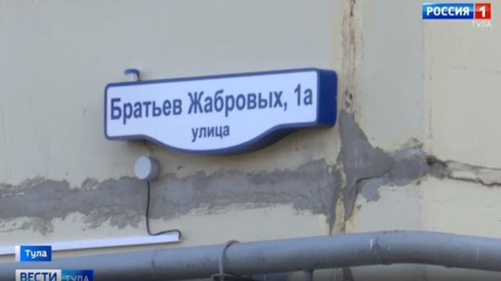 Полицейские разыскали стрелка с улицы Братьев Жабровых