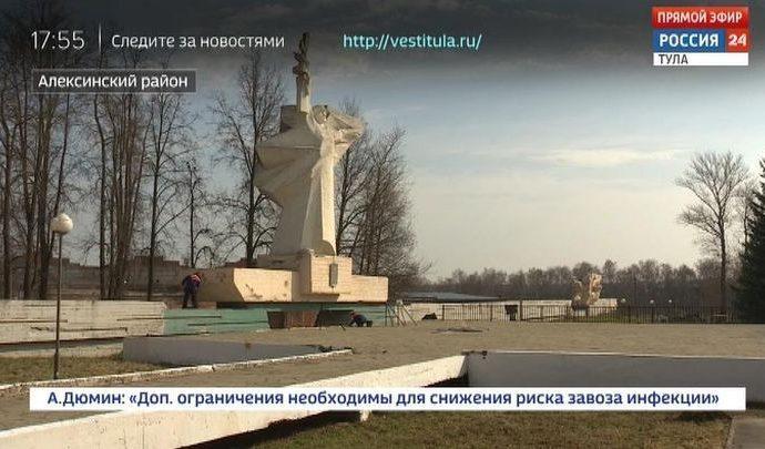 Россия 24 Тула. Эфир от 17.04.2020