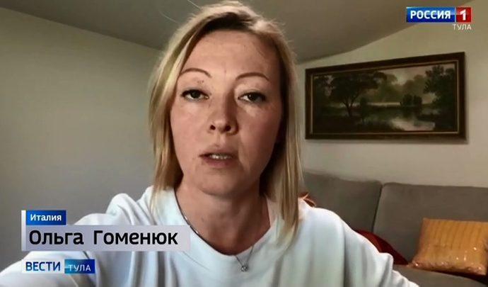 Корреспондент «Вестей» выяснила, как соблюдают режим самоизоляции туляки, живущие за рубежом