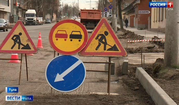 Ранняя весна уже позволила начать ремонт тульских дорог