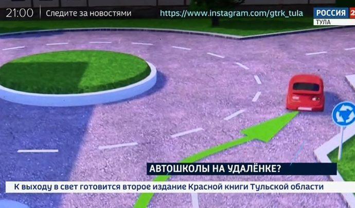 Россия 24 Тула. Эфир от 27.04.2020