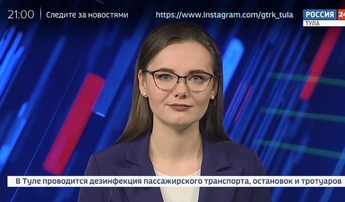 Россия 24 Тула. Эфир от 28.04.2020