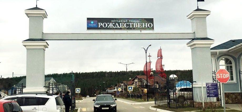 Посёлок Рождествено Заокского района