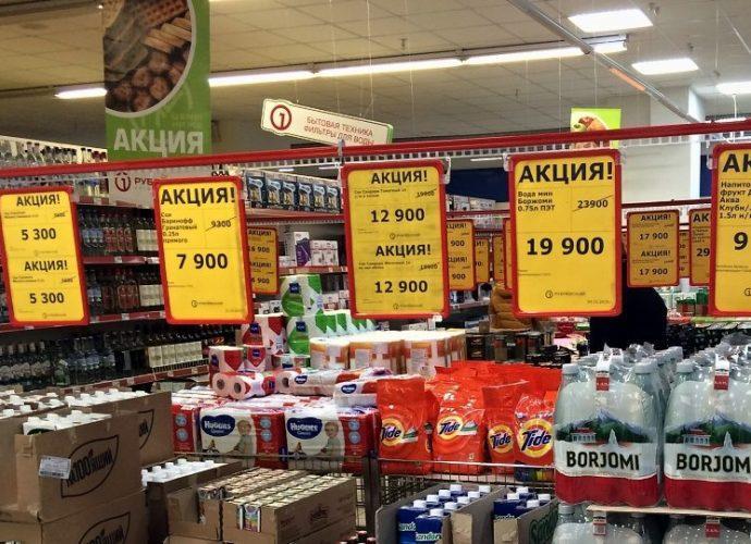Желтые ценники в супермаркете, промоакции и скидки