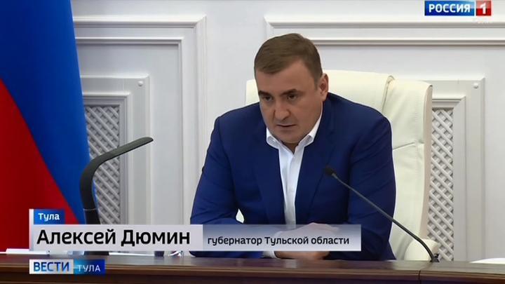 Алексей Дюмин: важно соблюдать введенные на территории региона ограничения