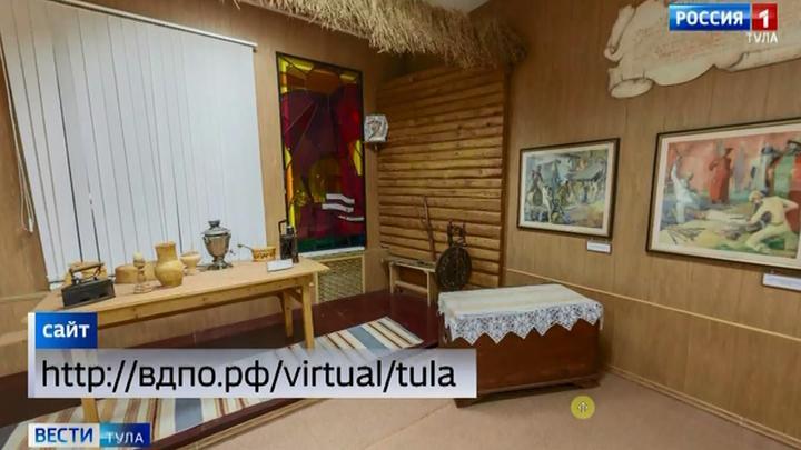 Тульский музей пожарной охраны подготовил онлайн экспозицию